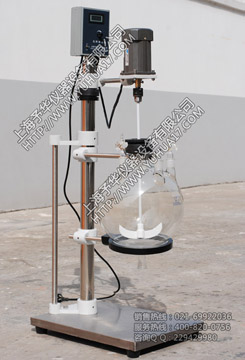 分液器(萃取分液器)