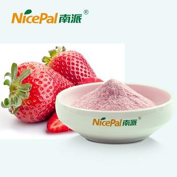 海南草莓粉 草莓香气浓郁原汁原味 出口级食品原料 98%溶解度椰子纯粉 厂家直销