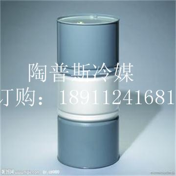 无水无氧反应专用载冷剂