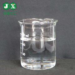 二碳酸二叔丁酯, BOC酸酐,DIBOC