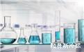 丁基锂反应专用载冷剂
