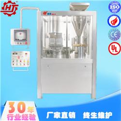 NJP-3000C全自动胶囊充填机广东惠机制药30年经验自产自销
