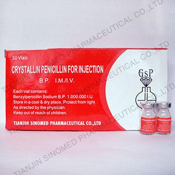 普鲁卡因青霉素粉针剂