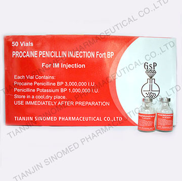 注射用普鲁卡因青霉素粉针剂