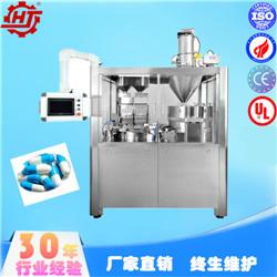 NJP-7200全自动胶囊填充机华南地区:广东、海南、广西胶囊机