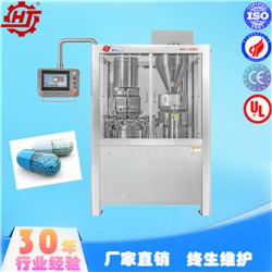 NJP-2300C全自动胶囊充填机 广东惠机制药30年经验自产自销