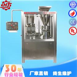 NJP-2300D全自动胶囊充填机-惠机制药 广东地区实验室药厂专用