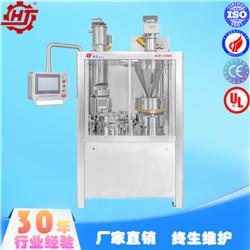 NJP-1500A全自动胶囊充填机广东地区药厂实验室专用