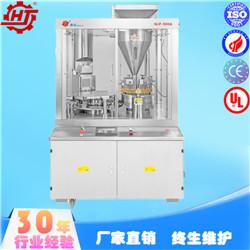 NJP-900A全自动胶囊充填机华南地区:广东、海南、广西胶囊机