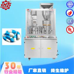 NJP-1200全自动胶囊充填机 广东惠机制药30年经验自产自销