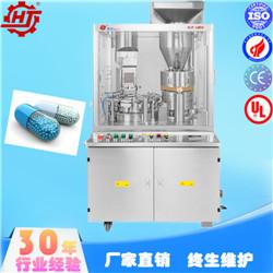 NJP-1000全自动胶囊充填机 广东惠机制药30年经验自产自销
