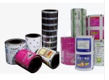 drug and food packing material PET(BOPP)EPE Laminated Films