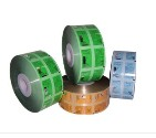 PET/VMPET/PE manufacturer plastic food packaging laminated film/laminating film/lamination film