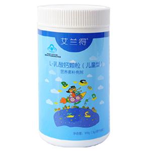 L-乳酸钙颗粒(儿童型)