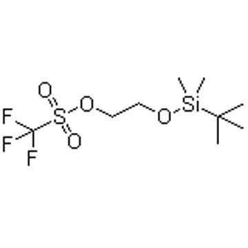 依维莫司侧链:2-(叔丁基二甲基硅烷基)氧基乙醇三氟甲磺酸酯