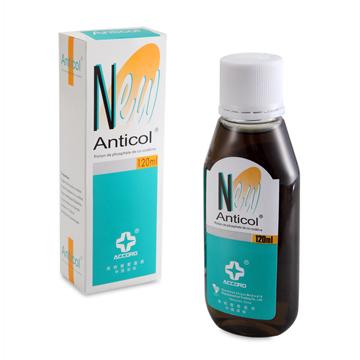 联邦止咳露 复方磷酸可待因口服溶液