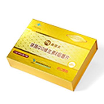 辅酶Q10维生素E咀嚼片(6瓶套装)