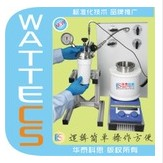 WS-MSAR-20100250A Schlenk 高压反应釜