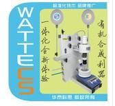 WS-RH-1000 Schlenk反应仪-高温型