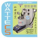 WP-MSAR-500A 高压平行反应仪
