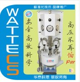 WP-MSAR-6100A 高压平行反应仪