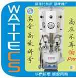 WP-MSAR-650A 高压平行反应仪
