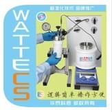 WS-MSAR-20100250B Schlenk 高压反应釜