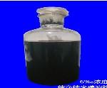 6‰纯净纳米碳溶胶