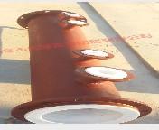 钢衬四氟模压管道2