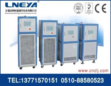 厂家直销加热冷却循环器:-25℃~200℃。
