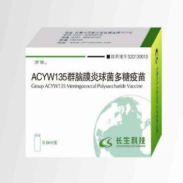 Group ACYW135 Menigococcal Polysaccharide Vaccine
