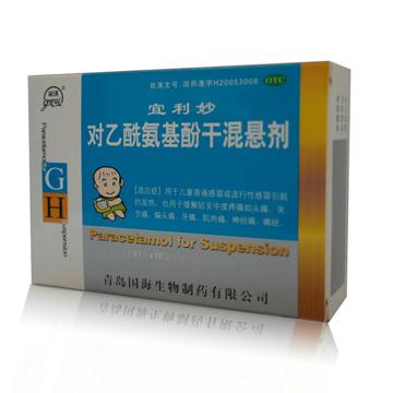 对乙酰氨基酚干混悬剂[宜利妙]