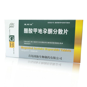 醋酸甲地孕酮分散片[宜利治]