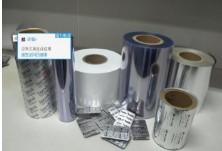 藥用PTP鋁箔