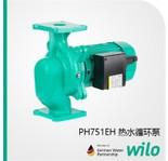 原装德国威乐水泵热水循环水泵