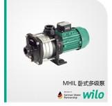 德国威乐水泵卧式多级离心泵