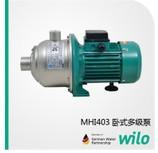德国威乐水泵多级离心泵