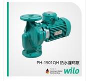 德国威乐循环泵PH-1501QH