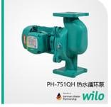 德国威乐水泵PH-401Q升级为PH-751QH