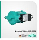 威乐水泵PB-088EAH家用冷水自动增压泵