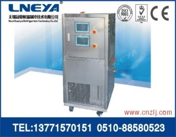 加热制冷一体机 加热制冷设备 加热制冷浴槽