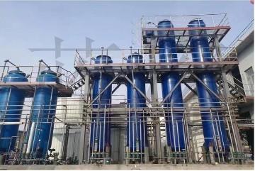 低COD廢水/生化尾水處理專用樹脂