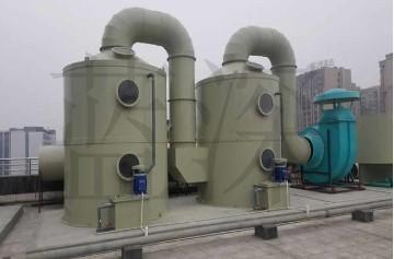 有機廢氣處理專用樹脂