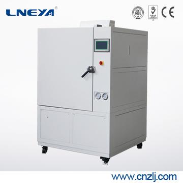 冠亞生產低溫處理箱-65℃~60℃