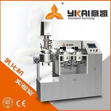 實驗室乳化機 高效均勻攪拌分散
