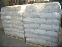 高品质工业级苯甲酸Cas No.:65-85-0 99%