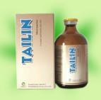 20%泰乐菌素注射液