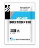 45%延胡索酸泰妙菌素可溶性粉