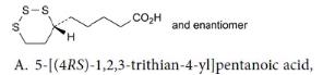 硫辛酸杂质A