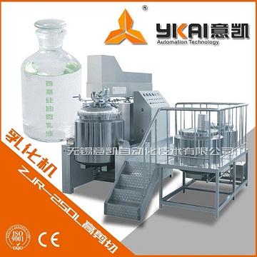 氨基硅油乳液高速剪切乳化机 意凯纳米乳化机工厂直销